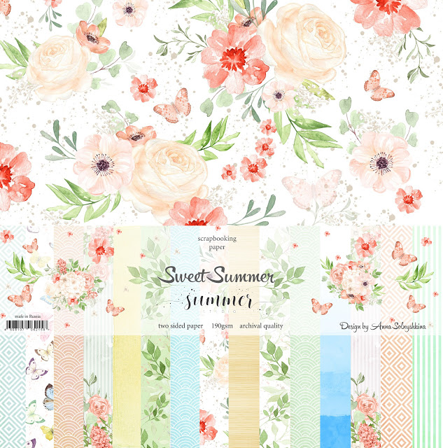 Конфетка от Studio Summer - коллекция Sweet Summer до 27/06