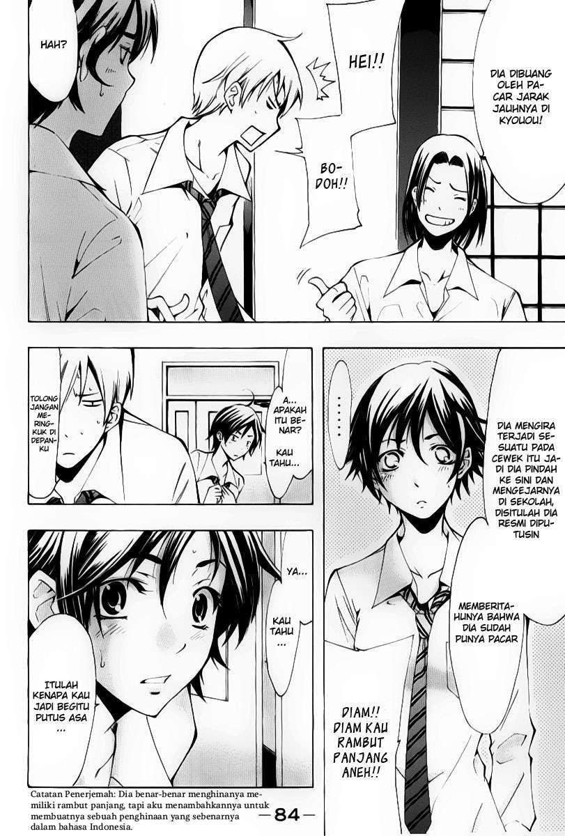 Kimi No Iru Machi page 8