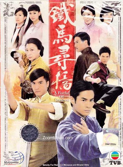Thiết Mã Phục Thù - A Fistful Of Stances (2010)
