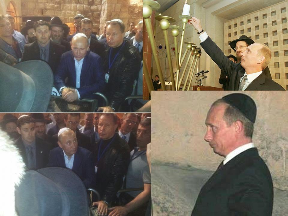 Картинки по запросу Путин и евреи - фото