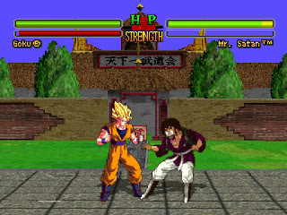 Free Download dragon ball z ultimate battle 22 ps1 For PC Full Version For PC Full Version ZGASPC