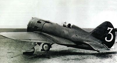 И-16 тип 10