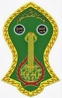Tijaniyah Margonda