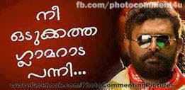 facebook photo comments in malayalam,latest malayalam movie dialogues