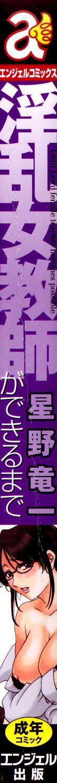 Hình ảnh hentailxers.blogspot.com004 in Truyện tranh sex cô giáo nứng lồn