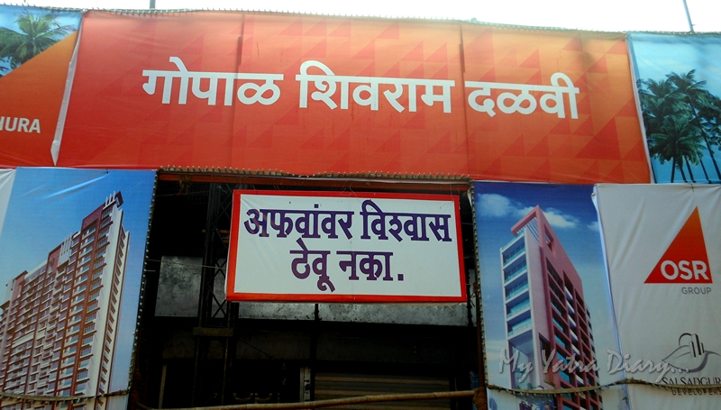 Social messages on the way to Lalbaugcha raja, Ganesh Pandal Hopping, Mumbai