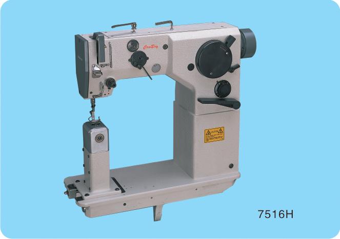 Machine coudre industrielle mati res lourdes 2012 - Machine a coudre point zig zag ...