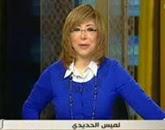 برنامج هنا العاصمة مع لميس الحديدى حلقة الثلاثاء 24-3-2015