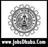 Burdwan University Recruitment, Sarkari Naukri