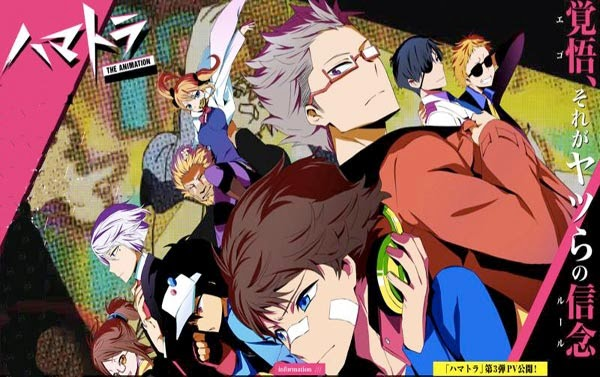 [d-anime] Download Anime Hamatora The Animation Full Episode 01-12 Subtitle Indonesia