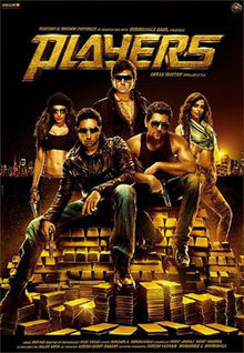 Players 2012 full movie hd with subtitles