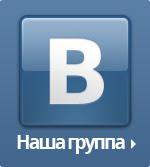Магазинчик В Контакте.