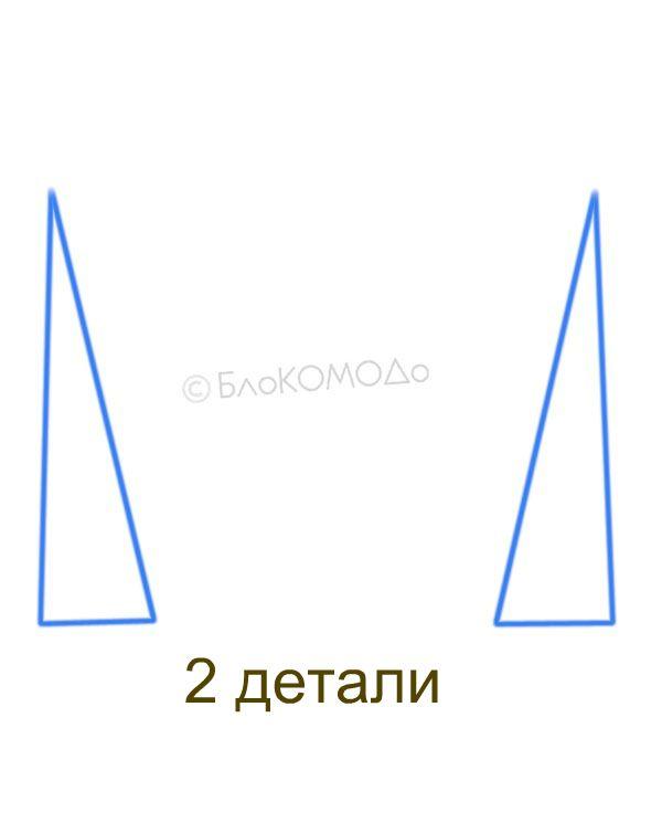 полочка