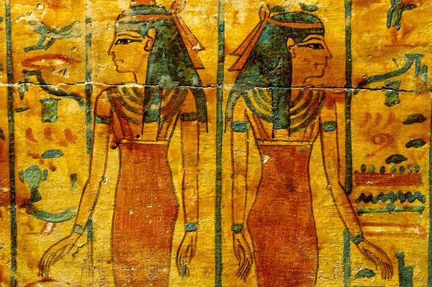 Ancient Egyptian women had a wide range of rights and freedoms