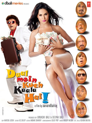 Daal Mein kuch kaala hai! (2012) Mp3 Songs Download