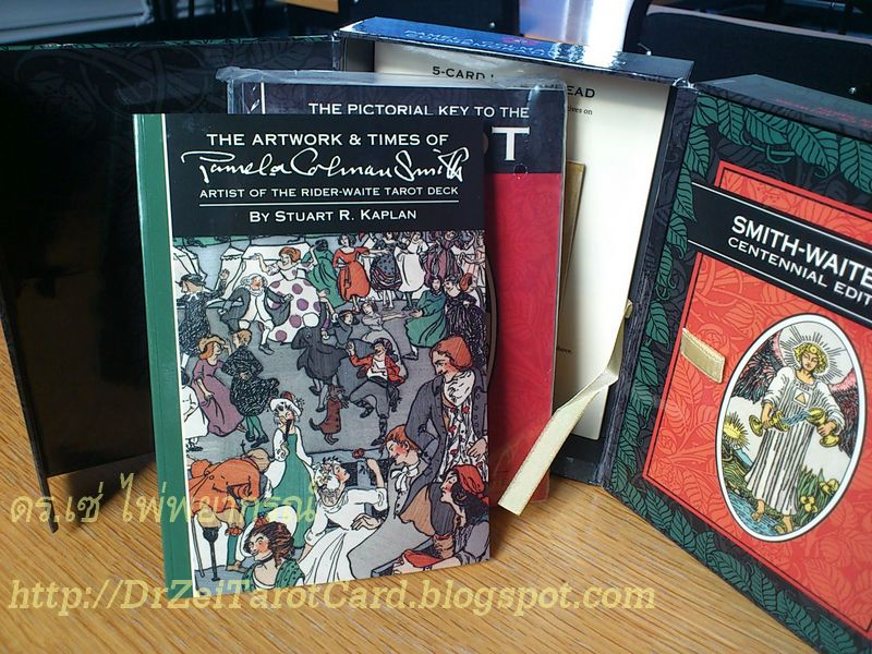 Pictorial Key to the Tarot Arthur E Waite Artwork lifetime Pamela Colman Smith หนังสือ คู่มือไพ่ ตำราไพ่ไรเดอร์เวต สัญลักษณ์ กุญแจสู่ไพ่ทาโรต์ ไขความลับ ไพ่ไรเดอร์เวท ไพ่ยิบซี