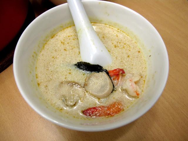 Blue Elephant Tom Kha Soup