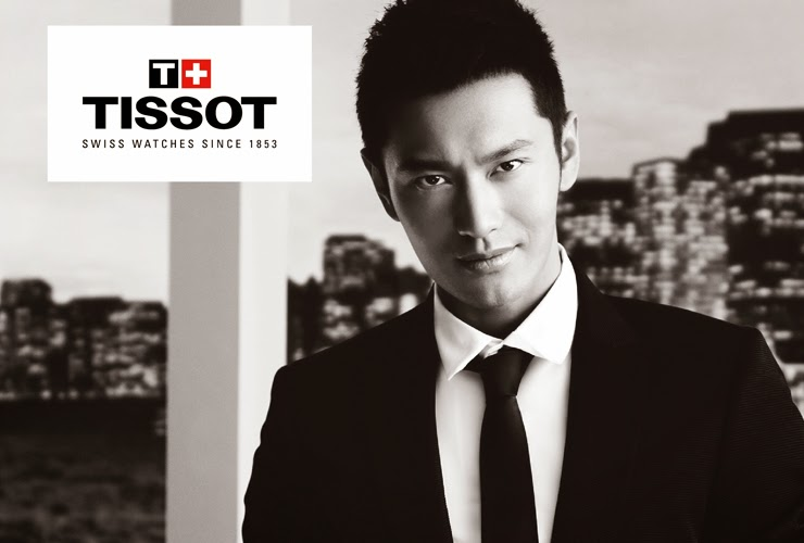 Tissot天梭手錶專賣店 天梭手錶評價 價格 專櫃 台灣門市 天梭錶型錄 女錶 哪裡買 好嗎