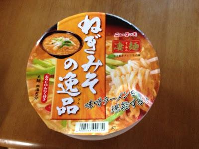 インスタント麺  うまい らーめん おいしい 美味しいインスタント麺 カップヌードル お勧めカップヌードル