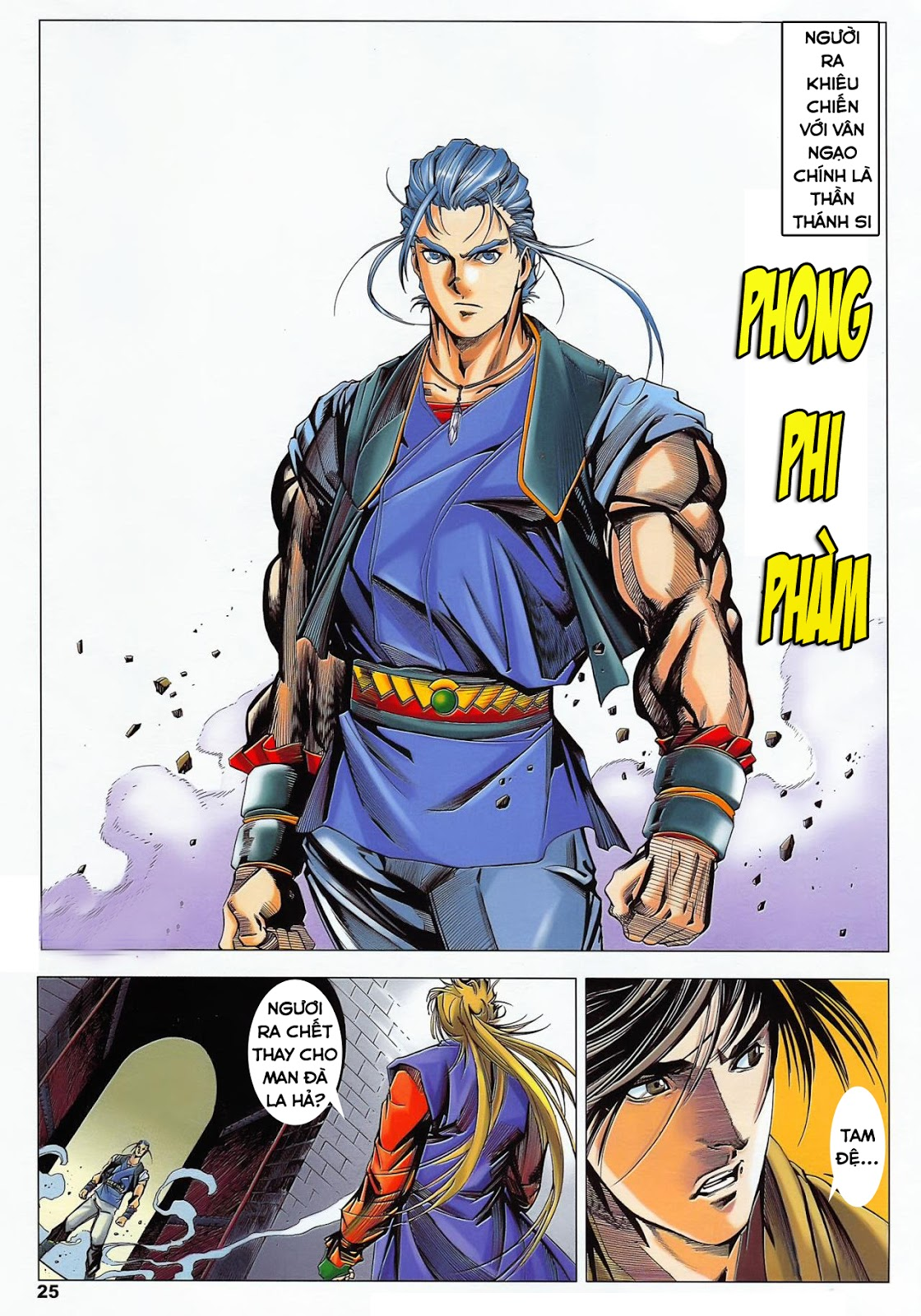 Lục Đạo Thiên Thư chap 36 - Trang 25