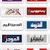 Ehrar El-Şam rejimin Riyad kongresine katılımını eleştirdi
