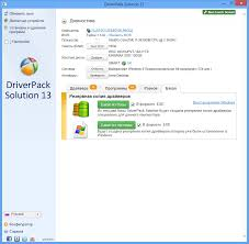 DriverPack Solution Pro 13.0.314 Final