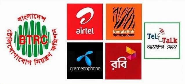 Teletalk, Grameenphone, Robi, Banglalink & Airtel logo along with BTRC