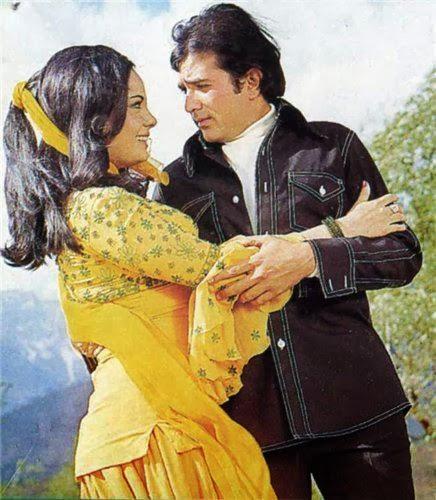 Ghar Kab Aao Gay Free mp3