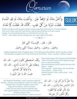 Lirik Terjemahan dan Download Qosidah Qomarun