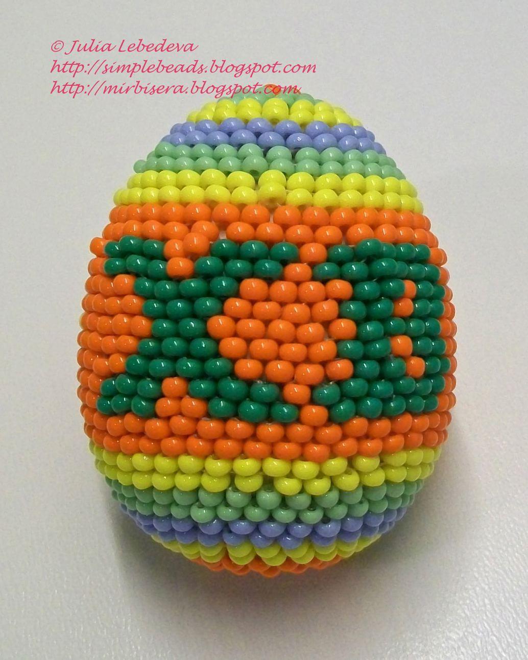 яйца из бисера схемы мастер класс
