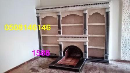 ديكورات مشبات 1588