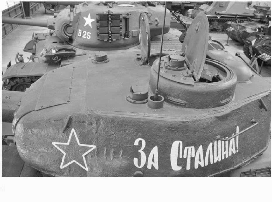 T35-85_bashnia_narygnaia.jpg