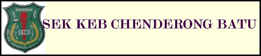 SK CHENDERONG BATU