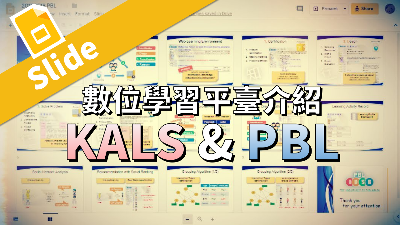 10-KALS_PBL_IDSR_Introducing_to_KALS.png