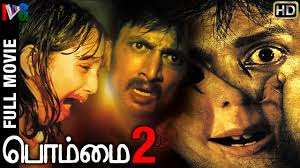 Watch Bommai 2 in Tamil Full Movie