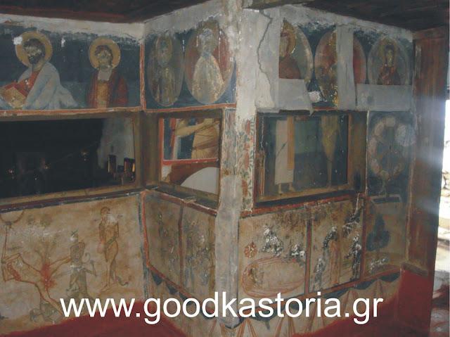 goodkastoria.gr