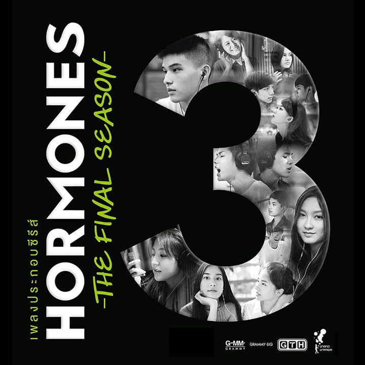 Download [Mp3]-[Hot New Album] อัลบั้มเต็ม เพลงประกอบซีรีส์ Hormones 3 The Final Season CBR@192Kbps 4shared By Pleng-mun.com