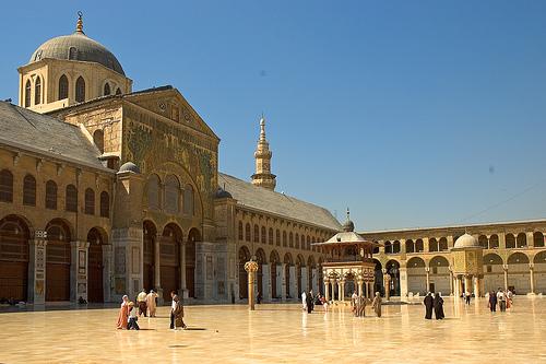 ¿Reconoces este edificio? (positivo 2º bach) Mezquita