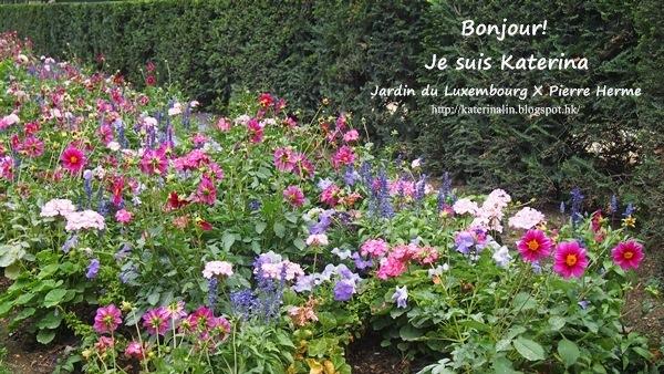 Pierre herme jardin de luxembourg for Jardin katerina