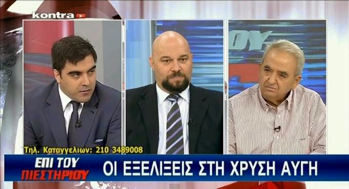 Στις 23:00 οι Συναγωνιστές Παναγιώταρος και Ματθαιόπουλος στο Kontra Channel