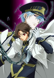 07 Ghost 90animax