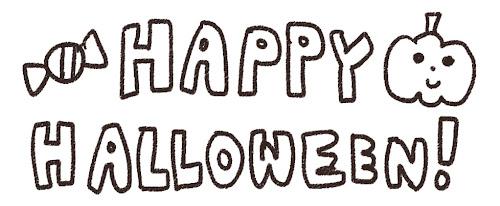 「Happy Halloween」のイラスト文字 線画