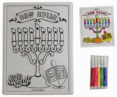 Janukiya plástica para colorear con marcadores 26 x 19 ctms.