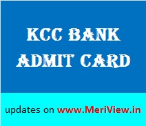 KCC Bank Clerk, officer, operator admit card hpbose.org