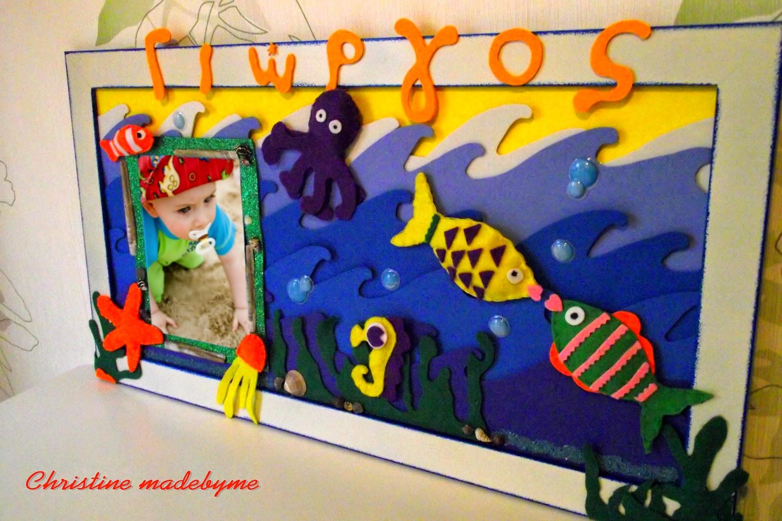 Κάδρο για παιδικό δωμάτιο και υψομετρητής