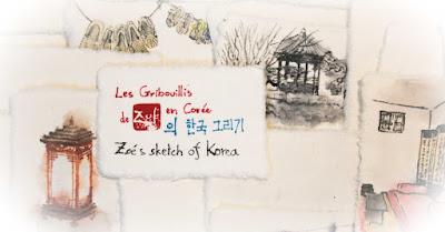Les gribouillis de Zoé en Corée / 조이의 한국 그리기