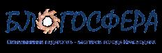 Объединение педагогов-блогеров города Краснодара