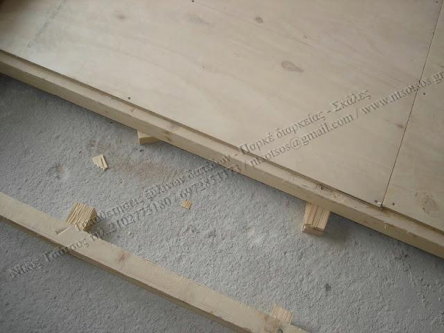 Τοποθέτηση ξύλινου πατώματος με κόντρα πλακέ θαλάσσης