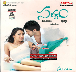 Sarvam Telugu Movie Album/CD Cover