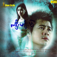 http://www.venuscurves.com/2014/03/movie-kyee-ma-noe-pwe.html